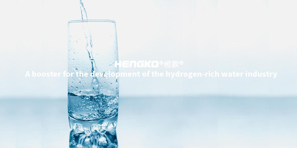 富氢水网站图-英文