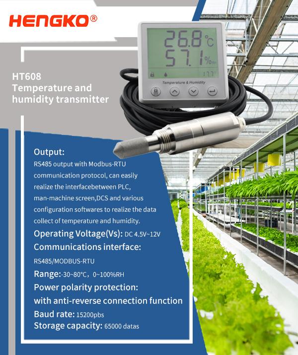 温湿度物联网-HT608-英文官网