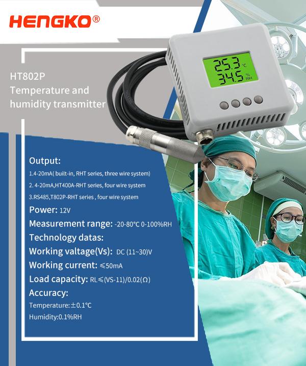 温湿度物联网-HT802P-英文官网