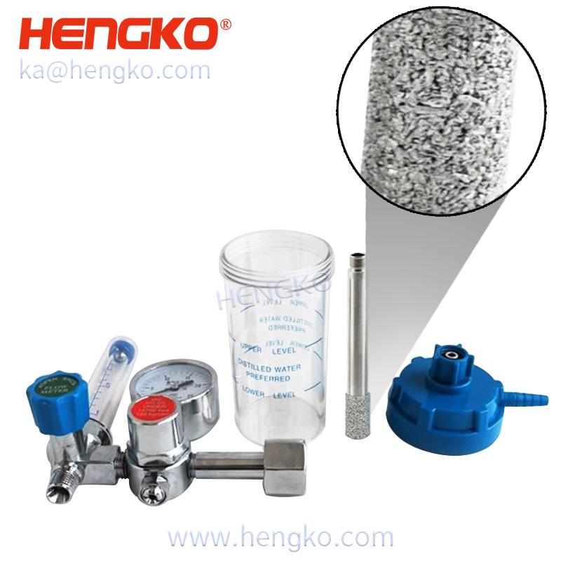 Reusable  Humidifier Bottles