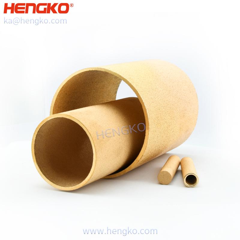 bronze filter tube_2015