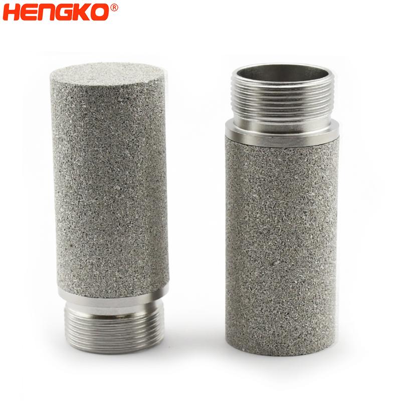 HK88MCU  sensor shell