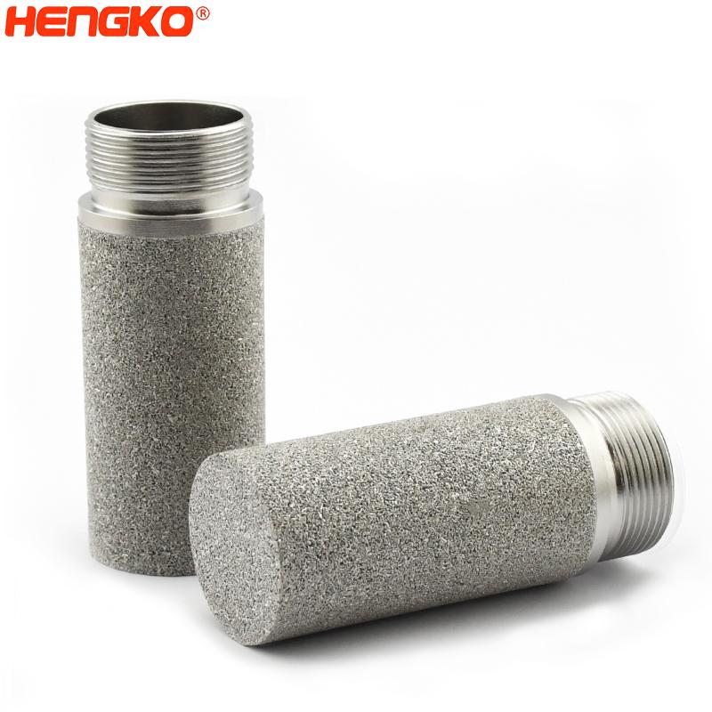HK88MCU  soil moisture sensor housing
