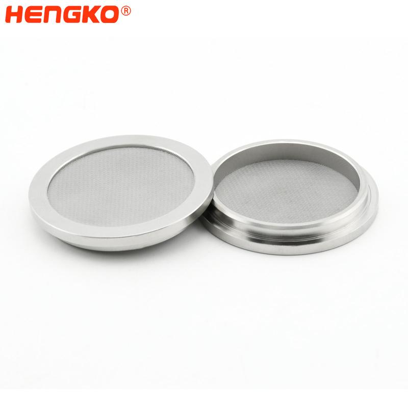 HENGKO-Shenzhen stainless steel  filter -DSC 3583