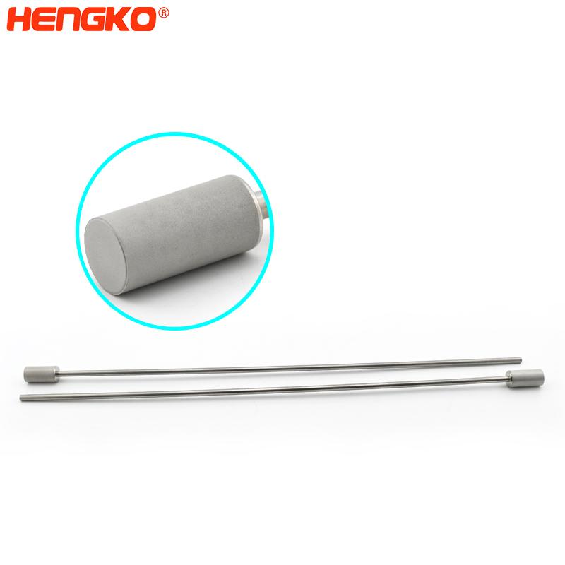Long rod stainless steel aerator -DSC 4496