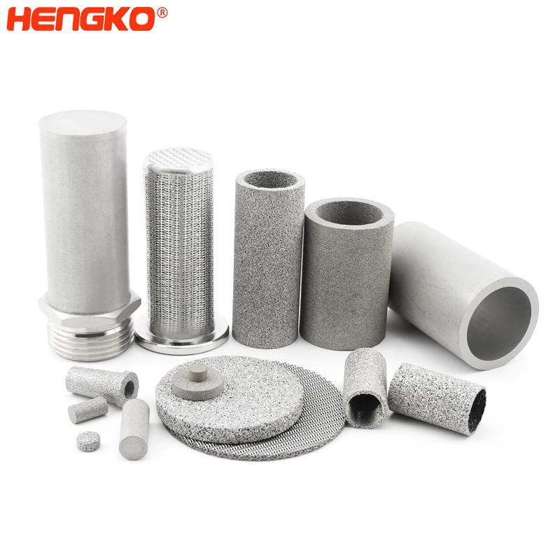 Stainless steel filter tube-DSC_4254