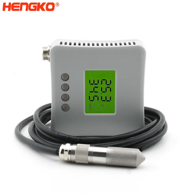 Temperature and humidity sensor filter cap -DSC_0290